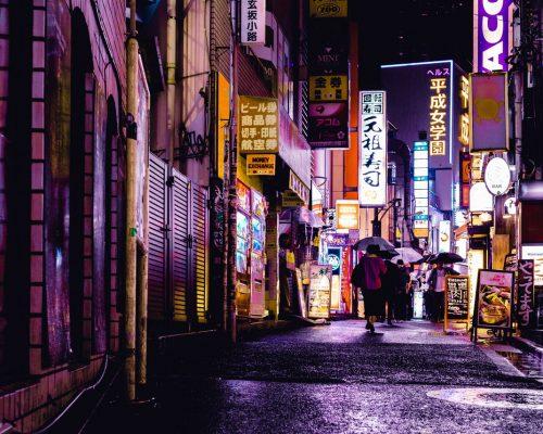 想了解更多日本地產信息,記得關注海外投資